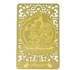 Bodhisattva for the Rabbit PRINTED ON A CARD IN GOLD
