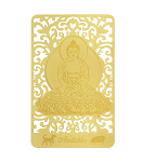 Bodhisattva for the Dog and Boar PRINTED ON A CARD IN GOLD