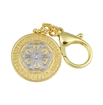 Happiness and Wealth Amulet Keychains
