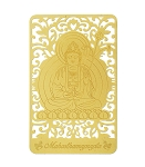 Bodhisattva for the Horse, PRINTED ON A CARD IN GOLD