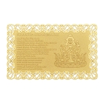 Dharani of Avolokieshvara on Gold Card