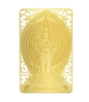 Bodhisattva for the Rat PRINTED ON A CARD IN GOLD