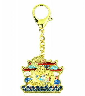 Dragon Gate Scholar Keychains