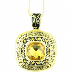 Wish Granting Amulet Pendant