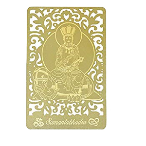 Bodhisattva for the Dragon and Snake PRINTED ON A CARD IN GOLD